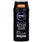 NIVE MEN ACTIVE CLEAN   pánský  sprchový gel 250 ml